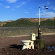 öffentliche Toilette im Kaflagebiet